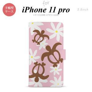 iPhone11pro 手帳型スマホケース カバー ホヌ ティアレ ピンク nk-004s-i11p-dr1080|nk115