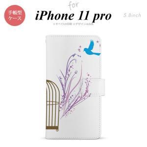 iPhone11pro 手帳型スマホケース カバー 青い鳥 紫  +:-:+:-:+:-:+:-:+...