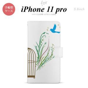 iPhone11pro 手帳型スマホケース カバー 青い鳥 緑  +:-:+:-:+:-:+:-:+...