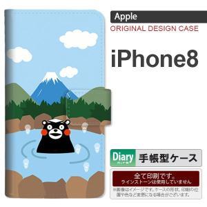 手帳型 ケース くまモン  スマホ カバー iPhone8 ...