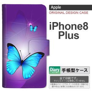 手帳型 ケース  スマホ カバー iPhone8Plus ア...