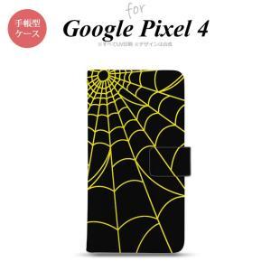 Google Pixel 4 手帳型 スマホケース カバー 蜘蛛 巣 黄 nk-004s-px4-d...