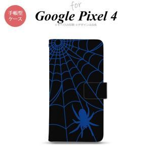 Google Pixel 4 手帳型 スマホケース カバー 蜘蛛 巣 青 nk-004s-px4-d...