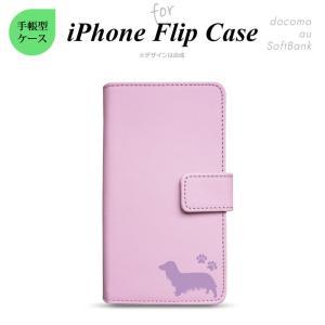 iPhone 手帳型 スマホケース アイフォン SIMフリー iPhone11 iPhoneX/Xs...