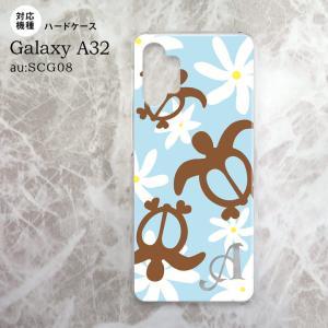 SCG08 Galaxy A32 ケース ハードケース ホヌ ティアレ 水色 +アルファベット nk-a32-1082i|nk115