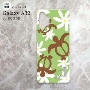 SCG08 Galaxy A32 ケース ハードケース ホヌ ティアレ 緑 +アルファベット nk-a32-1083i|nk115