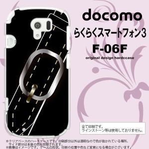 F06F スマホカバー らくらくスマートフォン3 F-06F ケース ベルト 黒 nk-f06f-326