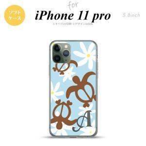 iPhone11pro ケース ソフトケース ホヌ ティアレ 水色 +アルファベット nk-i11p-tp1082i|nk115