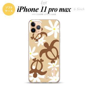iPhone11pro max ケース ソフトケース ホヌ ティアレ ベージュ +アルファベット nk-i11pm-tp1081i|nk115