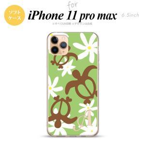 iPhone11pro max ケース ソフトケース ホヌ ティアレ 緑 +アルファベット nk-i11pm-tp1083i|nk115