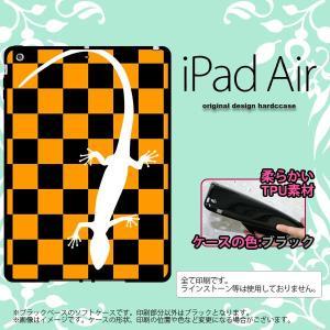 iPad Air カバー ケース アイパッド エアー ソフトケース トカゲ オレンジ nk-ipad-k-tp862