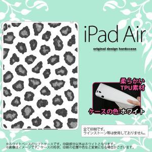 iPad Air スマホカバー ケース アイパッド エアー ソフトケース 豹柄(B) グレー nk-ipad-w-tp027