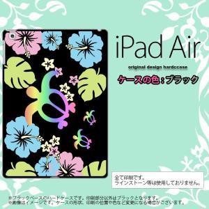 iPad Air カバー ケース アイパッド エアー 亀とハイビスカス クリア(B) nk-ipadair-k-686