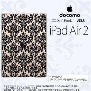 iPad Air 2 ケース カバー アイパッド エアー 2 ダマスク柄 クリア×黒 nk-ipadair2-1026