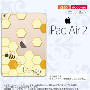 iPad Air 2 スマホケース カバー アイパッド エアー 2 ハニー クリア×薄黄 nk-ipadair2-1689