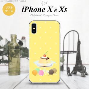 iPhoneX スマホケース カバー アイフォンX プリンマカロン  nk-ipx-tp664 対応...