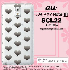 GALAXY Note 3 スマホカバー GALAXY Note 3 SCL22 ケース ギャラクシー ノート 3 ハート グレー nk-scl22-016