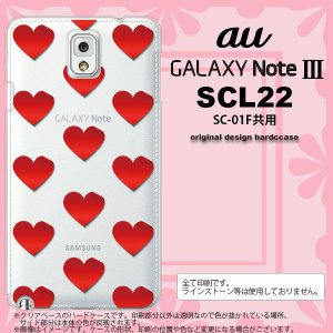 GALAXY Note 3 スマホカバー GALAXY Note 3 SCL22 ケース ギャラクシー ノート 3 ハート 赤 nk-scl22-017