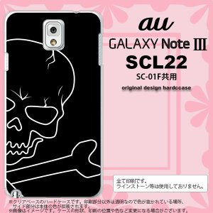 GALAXY Note 3 スマホカバー GALAXY Note 3 SCL22 ケース ギャラクシー ノート 3 ドクロ(アップ)  nk-scl22-516