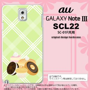 GALAXY Note 3 スマホカバー GALAXY Note 3 SCL22 ケース ギャラクシー ノート 3 ドーナツ  nk-scl22-662