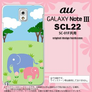 GALAXY Note 3 スマホカバー GALAXY Note 3 SCL22 ケース ギャラクシー ノート 3 ゾウ  nk-scl22-691