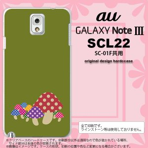 GALAXY Note 3 スマホカバー GALAXY Note 3 SCL22 ケース ギャラクシー ノート 3 きのこ 緑 nk-scl22-743