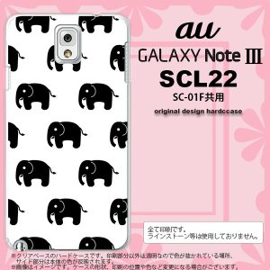 GALAXY Note 3 スマホカバー GALAXY Note 3 SCL22 ケース ギャラクシー ノート 3 ゾウ柄 白 nk-scl22-775