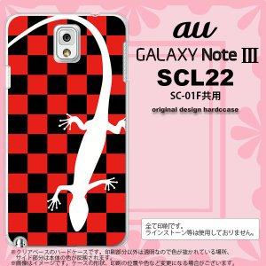 GALAXY Note 3 スマホカバー GALAXY Note 3 SCL22 ケース ギャラクシー ノート 3 トカゲ 赤 nk-scl22-864