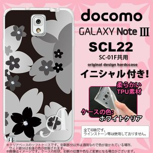 GALAXY Note 3 スマホカバー GALAXY Note 3 SCL22 ケース ギャラクシー ノート 3 ソフトケース イニシャル 花柄・サクラ 黒 nk-scl22-tp061ini