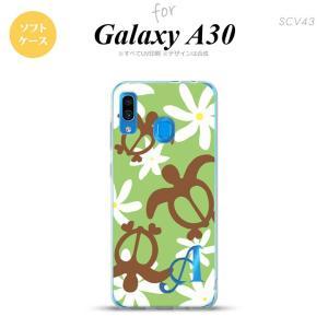 SCV43 Galaxy A30 スマホケース カバー ホヌ ティアレ 緑 +アルファベット nk-scv43-tp1083i|nk115