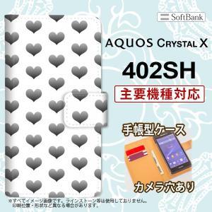 手帳型 ケース 402SH スマホ カバー ハート グレー nk-004s-402sh-dr016|nk117