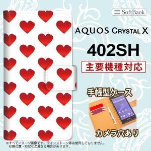 手帳型 ケース 402SH スマホ カバー ハート 赤 nk-004s-402sh-dr017|nk117
