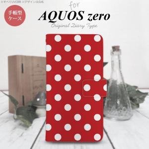 AQUOS zero 手帳型 スマホ ケース カバー アクオス ドット・水玉 赤 nk-004s-801sh-dr839|nk117