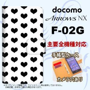手帳型 ケース F-02G スマホ カバー ARROWS NX アローズ ハート 黒 nk-004s-f02g-dr015|nk117