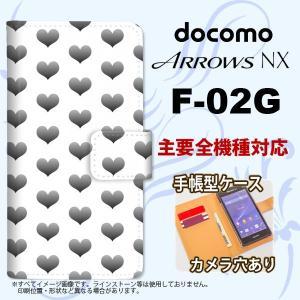 手帳型 ケース F-02G スマホ カバー ARROWS NX アローズ ハート グレー nk-004s-f02g-dr016|nk117