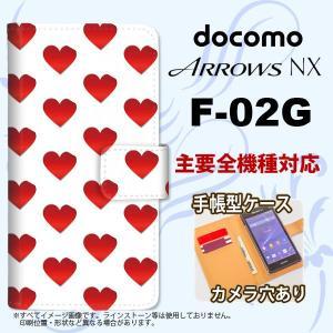 手帳型 ケース F-02G スマホ カバー ARROWS NX アローズ ハート 赤 nk-004s-f02g-dr017|nk117