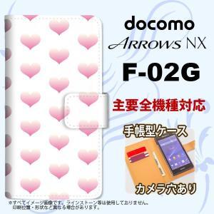 手帳型 ケース F-02G スマホ カバー ARROWS NX アローズ ハート ピンク nk-004s-f02g-dr018|nk117