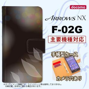 手帳型 ケース F-02G スマホ カバー ARROWS NX アローズ ぼかし模様 黒 nk-004s-f02g-dr1595|nk117