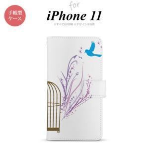 iPhone11 手帳型スマホケース カバー 青い鳥 紫  +:-:+:-:+:-:+:-:+:-:...