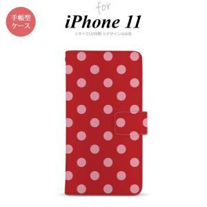 iPhone11 手帳型スマホケース カバー ドット 水玉 赤 nk-004s-i11-dr838|nk117