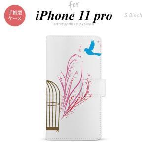 iPhone11pro 手帳型スマホケース カバー 青い鳥 紫 赤  +:-:+:-:+:-:+:-...