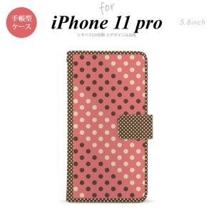 iPhone11pro 手帳型スマホケース カバー ドット 水玉 赤 茶 nk-004s-i11p-dr1645|nk117