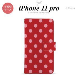 iPhone11pro 手帳型スマホケース カバー ドット 水玉 赤 nk-004s-i11p-dr838|nk117