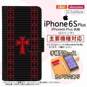 手帳型 ケース  スマホ カバー iPhone6 Plus/iPhone6s Plus アイフォン ゴシック 黒×赤 nk-004s-i6p-dr1010|nk117