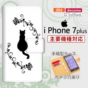 手帳型 ケース iPhone7plus スマホ カバー アイフォン 猫とバラB nk-004s-i7plus-dr1143|nk117
