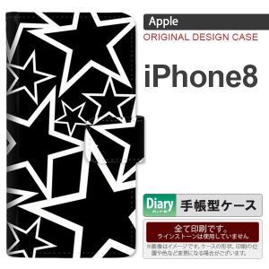 手帳型 ケース  スマホ カバー iPhone8 アイフォン...