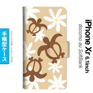 iPhone XR 手帳型 スマホ ケース カバー アイフォン ホヌ ティアレ ベージュ nk-004s-ipxr-dr1081|nk117