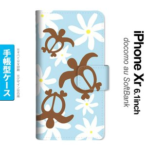 iPhone XR 手帳型 スマホ ケース カバー アイフォン ホヌ ティアレ 水色 nk-004s-ipxr-dr1082|nk117