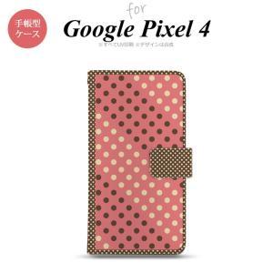 Google Pixel 4 手帳型 スマホケース カバー ドット 水玉 赤 茶 nk-004s-px4-dr1645|nk117