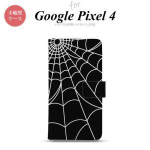 Google Pixel 4 手帳型 スマホケース カバー 蜘蛛 巣 白 nk-004s-px4-d...